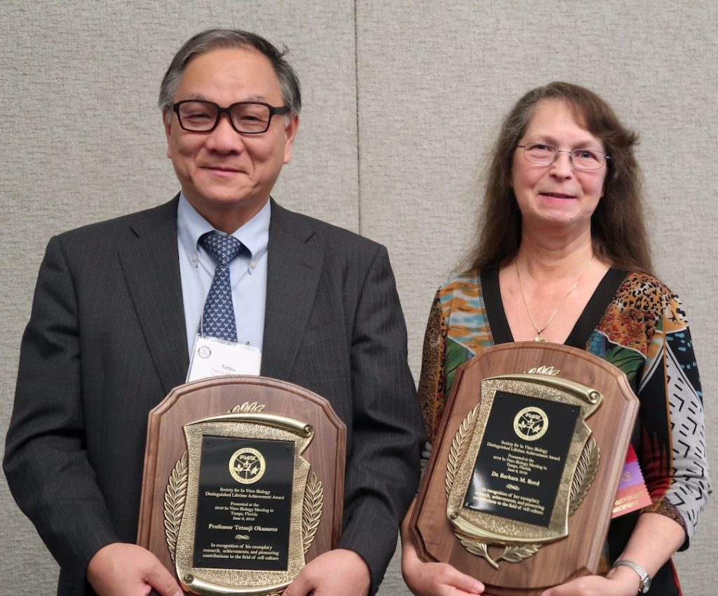 Tetsuji Okamoto and Barbara Reed were honored with the Lifetime Achievement Award.