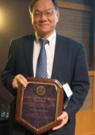 2012 Fellow Award