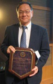 2012 Fellow Award